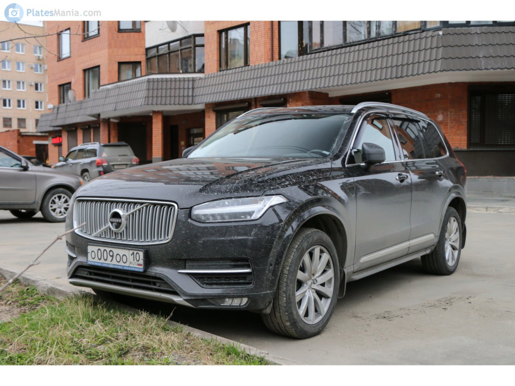 2021 volvo xc90 changes, concept, price, and specs   the